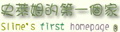 收集許多好用軟體的老站!人氣直逼三億!